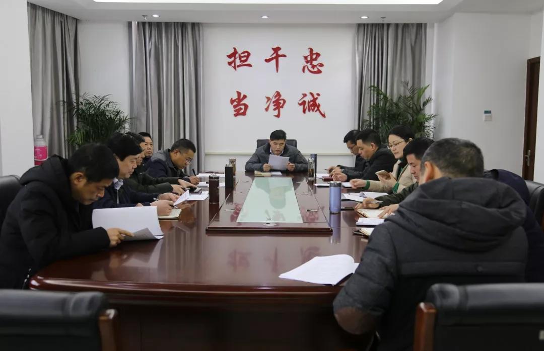 县纪委监委召开年后第一次理论中心组学习会.jpg