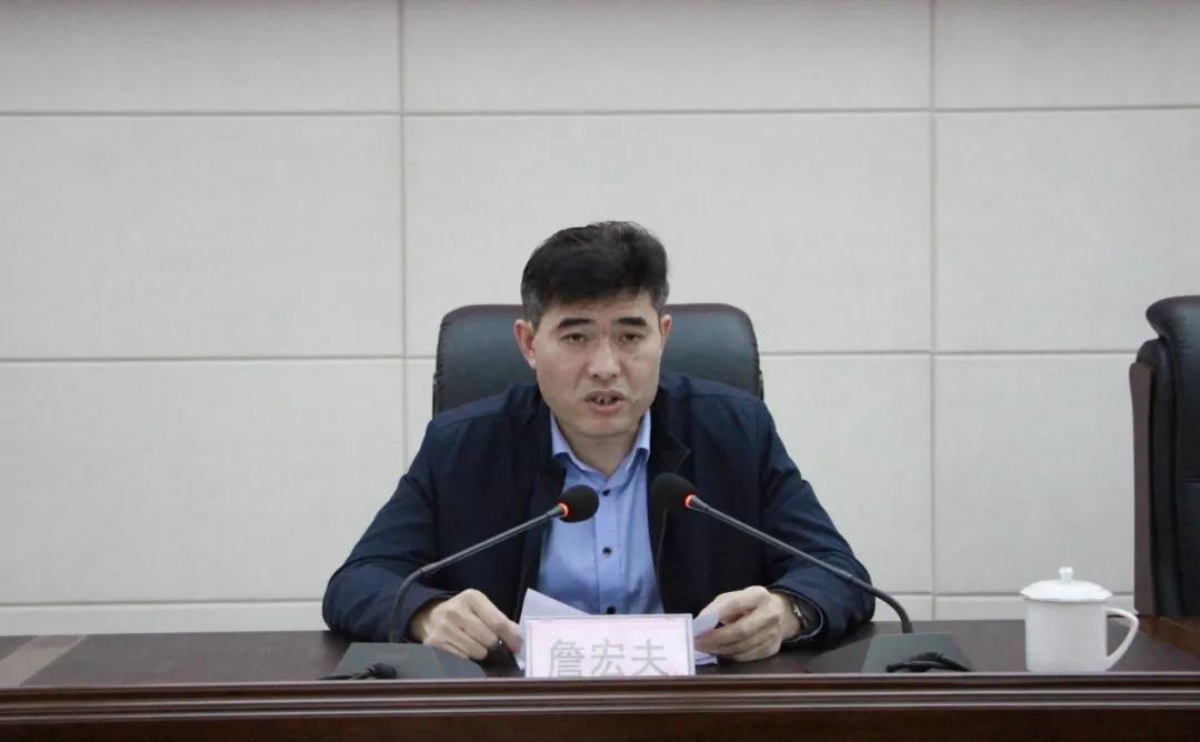 詹宏夫同志为全县纪检监察干部讲党课.jpg